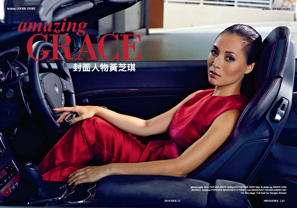 grace huang hot